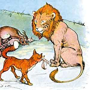 Εδιώξαμε την αλεπού και  μπήκε το λιοντάρι;