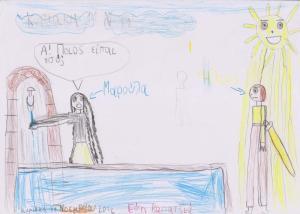 """Ζωγραφιά της φίλης μας Εύης με αφορμή το παραμύθι """"Η Μαρούλα"""""""