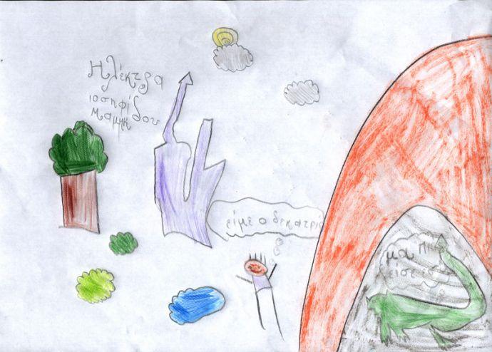 """Ζωγραφιά της μικρής Ηλέκτρας εμπνευσμένη από το παραμύθι """"Ο Δεκατρής"""""""
