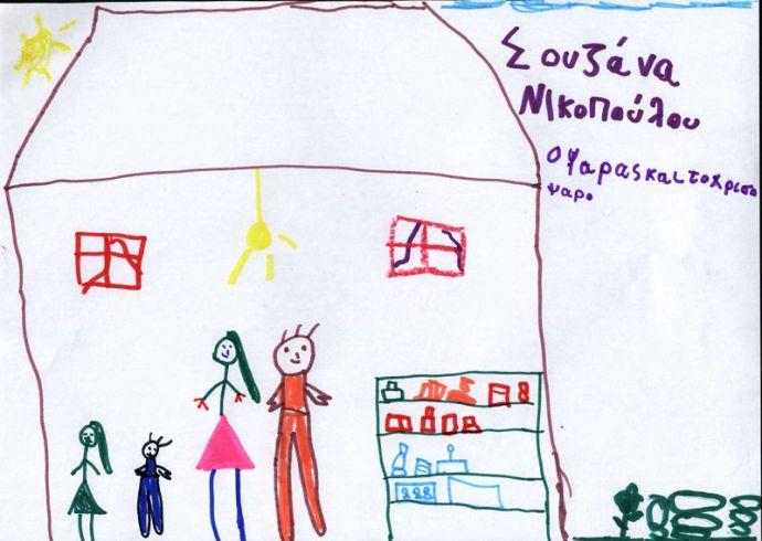 """Η μικρή μας Σουζάνα ζωγράφισε κι αυτή το παραμύθι """"το χρυσόψαρο"""""""