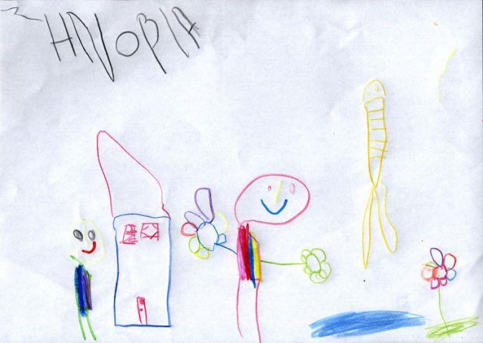 """Ζωγραφιά της Ζηνοβίας από το παραμύθι """"το χρυσόψαρο"""""""