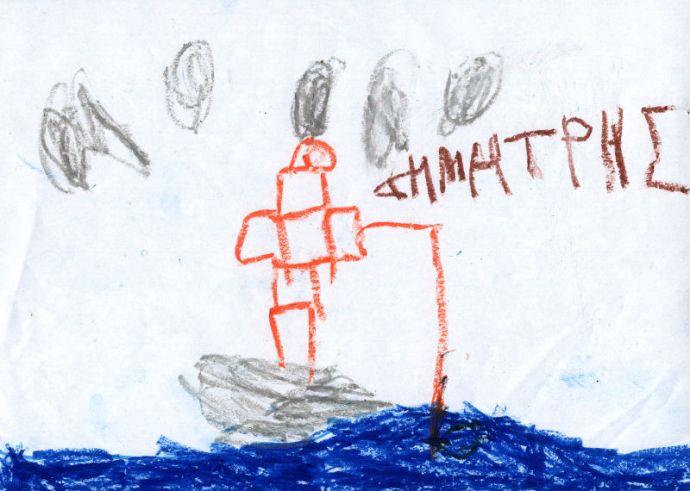 Ο μικρός Δημήτρης ζωγράφισε με αφορμή το παραμύθι ο Ψαράς και το Χρυσόψαρο.