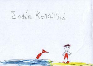 """Η φίλη μας Σοφία ζωγράφισε κι αυτή με θέμα το παραμύθι """"Ο ψαράς και το χρυσόψαρο""""."""