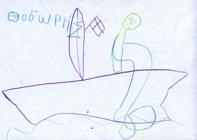 Ο τρίχρονος Θοδωρής ζωγράφισε με αφορμή το παραμύθι ο Ψαράς και το Χρυσόψαρο.