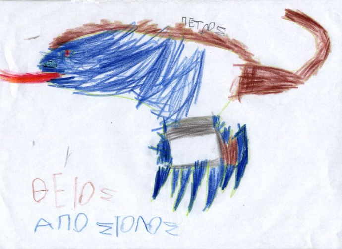 """Ζωγραφιά του μικρού Πέτρου, εμπνευσμένη από το παραμύθι """"Ο Δεκατρής""""."""