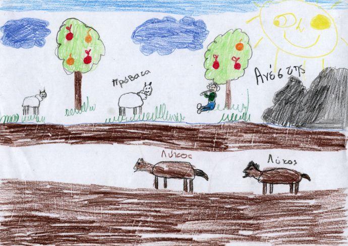 """Ο Ανέστης ζωγράφισε εμπνευσμένος από τον μύθο """"Ο ψεύτης βοσκός""""."""
