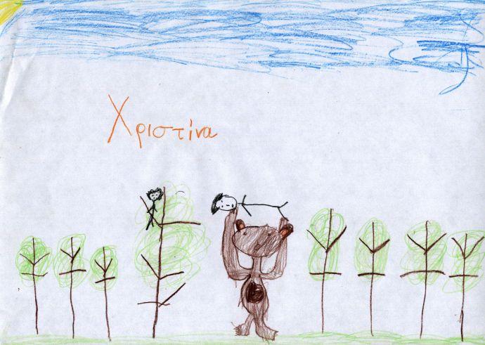 """Η Χριστίνα ζωγράφισε εμπνευσμένη από τον μύθο Οι δύο φίλοι και η Αρκούδα""""."""