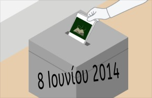 Εκλογές Παραμυθάδων