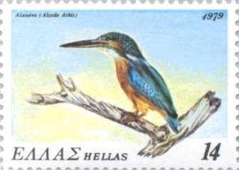 Το πουλί αλκυόνα σε ελληνικό γραμματόσημο του 1979.