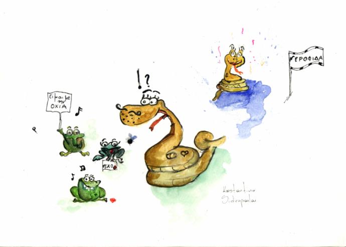 Σκίτσο της ζωγράφου-εικαστικού Κωνσταντίνας Σιδηροπούλου με αφορμή τον μύθο του Αισώπου «Οχιά και νεροφίδα»