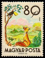 Σε γραμματόσημο της Ουγγαρίας το 1960 που απεικονίζει στιγμιότυπο του μύθου του Αισώπου!