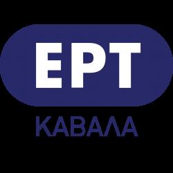 ert-kavala